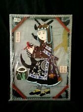 Vintage Chinese embroidered picture from Ping Ba Nationality costume