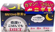 New 30 days DIET in rice late night from Japan Supplement Free Shipping
