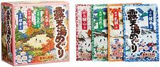 NEW Hot Spring Bath Salt Powder 30g 18 packs ONSEN Rotenyu Meguri Japan