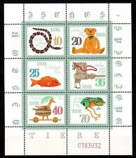 Germany / DDR - 1981 Antique toys (II) - Mi. 2661-66 KB MNH
