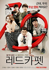 Red Carpet, 2014 Official Movie Poster, GOD-Yoon Gye Sang, 2PM-Chan Sung