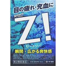Rohto Z Eyedrops 12ml from Japan high cooling free shipping