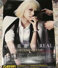Mika Nakashima REAL 2013 Taiwan Promo Poster