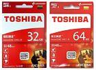 LOT Toshiba microSDHC 32GB 64GB microSDXC micro SD SDXC 48MB/s C10 UHS-I Card
