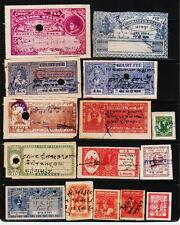 INDIAN STATES 15 DIFFERENT REVENUE FISCAL USED STAMPS LOT #1081
