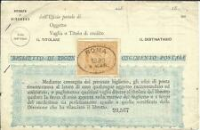 Italy RICOGNIZIONE POSTALE(money order) Roma 1880/24/MAR oval cancel