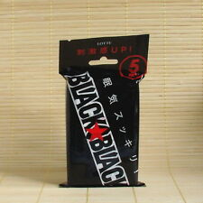 Japan Lotte (5 PACK) BLACK BLACK GUM Strong Mint Japanese Chewing Candy Caffeine