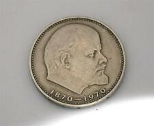 Rare RUSSIAN 100th anniversary of Lenin's birth /1870-1970 Jubilee 1 Ruble coin