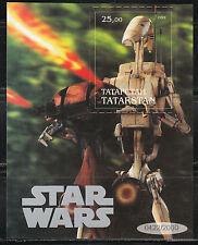 Souvenir sheet MNH STAR WARS movie cinema 0111