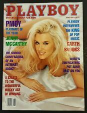 Vintage Playboy Magazine June 1994 | Playmate of the Year Issue Jenny McCarthy!