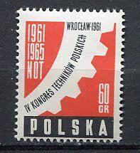 35679) POLAND 1961 MNH** Congress of Polish Engineers 1v