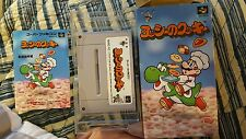 YOSHI NO COOKIES yossy Super Famicom Nintendo Japan Boxed Game COMPLETE!!