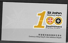 HONG KONG 2016 ST.JOHN'S AMBULANCE BOOKLET MNH