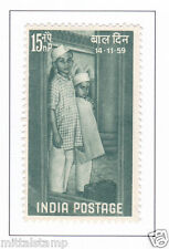 PHILA340 INDIA 1959 SINGLE MINT STAMP OF NATIONAL CHILDREN DAY MNH