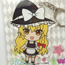 Touhou Project Marisa Acrylic Key Chain