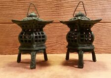 "Cast Iron Japanese Pagoda Lantern 7"" tall (Set of 2) Tea Garden 0170S-14019"