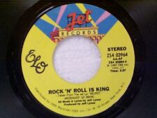 "ELECTRIC LIGHT ORCHESTRA ""ROCK N ROLL IS KING / AFTER ALL"" 45 MINT"