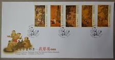 2014 Taiwan Ancient Chinese Paintings -- Children at Play 5v Stamps FDC