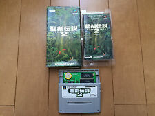 "Secret of Mana SNES with Box and manual Japan ""New Save Battery"""