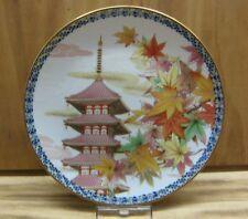 Noritake 4 Jahreszeiten Teller 1978 Motiv Herbst 21 cm