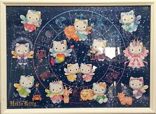 "Hello Kitty 500 pcs 12 Zodiac Finished Puzzle with frame 22"" X 16.5"""