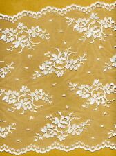 Ivory Rigid Lace Trimming 4mts 26cm Wide