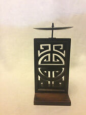Hand Carved Wooden Candle Holder - Medium