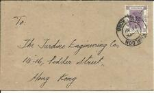 Hong Kong CHINA SG#179(single frank) OFFICIAL British Forces-see backstamp,