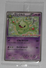 Japanese Pokemon BW2 Red Collection Release Promo Reuniclus 056/BW-P