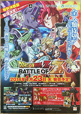 Dragonball Z Battle of Z RARE PS3 PSV XBOX 360 51.5cm x 73cm Jap Promo Poster