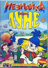 NEZNAYKA NA LUNE RUSSIAN CARTOONS ANIMATION MULTIKI BRAND NEW DVD NTSC