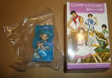 CLAMP IN 3-D LAND PART 6 UMI RYUUZAKI (MAGIC KNIGHT RAYEART) MOVIC 2008