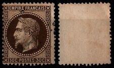 Variété Brun-noir du NAPOLÉON n°30b, Oblitéré = Cote 70 € / Lot Classique France