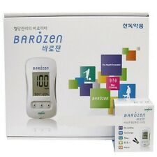 [BAROZEN] Blood Glucose Meter Monitoring System SET/ Monitor Kit+50 Strips, NEW