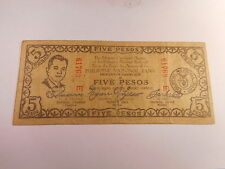 Philippines Emergency Currency Misamis Occidental Committee 5 Pesos - # 61769