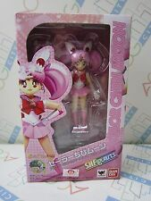 Pretty Guardian Sailor Moon Chibi Moon SHF S.H.Figuarts Action Figure Bandai