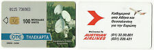 GREECE GREEK PHONE CARD – AUSTRIAN AIRLINES - 04/94 – 50.000 TIRAGE – USED RARE