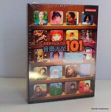 Priscilla Chan 101 Best [6-CD/Box Set]Hong Kong Jacky Cheung Revolt 陳慧嫻 音樂大全 歸來吧