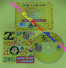 CD COMPILATION 48° Zecchino D'Oro 2005 82876746232 ITALY 2005 no lp mc vhs(C30)