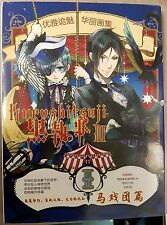 Black Butler Anime Artbook