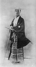 Japanese Samurai Warrior Ikeda Chikugo no Kami 1934 7x4 Inch Reprint Photo