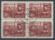 Russia 1943 Sc# 870 WWII War worker block 4 NH CTO