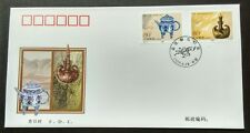 China 2000-13 He Pot & Horse Milk Pot (Kazak Joint Issue) 2v Stamps FDC