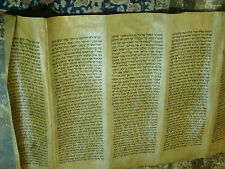 ANTIQUE JUDAICA TORAH HAND WRITTEN LEATHER  SCROLL RUSSIA 17TH C. LARGE