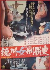 PUNISHMENT OF THE TOKUGAWA WOMEN Japanese B2 movie poster SEXPLOITATION BONDAGE
