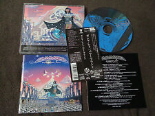 GAMMA RAY / power plant /JAPAN LTD CD OBI PT.2 ,bonus track,