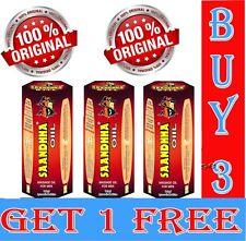 Ayurvedic Sandha Saandhha Sandhha Massage Oil for Male Organ - Free Shipping