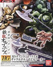 Mobile Suit Option Set 3 Gundam Iron-Blooded Orphans 1/144 Model Bandai