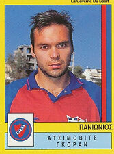 N°304 ATSIMOVITS PANIONIOS GSS GREECE PANINI GREEK LEAGUE FOOT 95 STICKER 1995