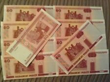 10 x 50 roubles banknotes. Belarus. All uncirculated. Dated yr 2000.